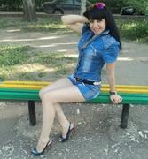 Хриса